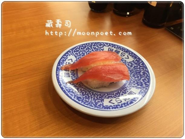 kura_sushi_10