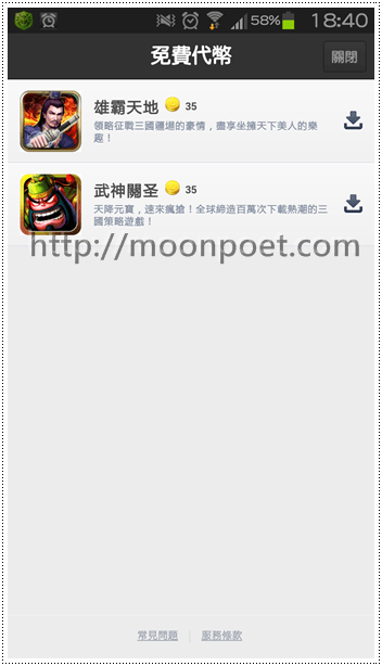 line_free_coin_02