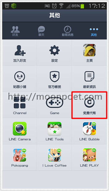 line_free_coin_06