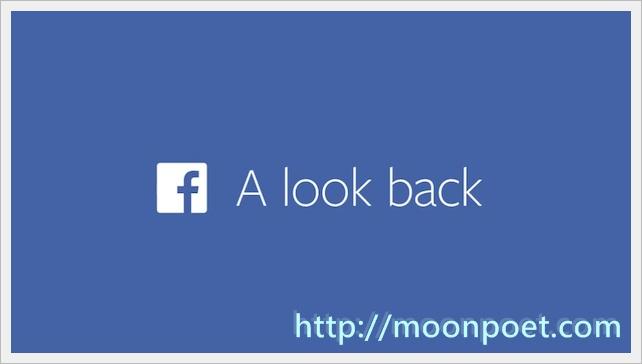 facebook回顧影片 A Look Back 回首好時光功能推出