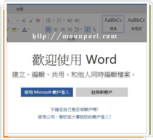 office_online_2