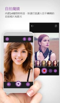 play_beauty_camera_3