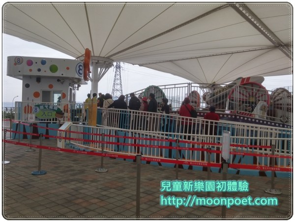 taipei_childrens_amusement_park_0005
