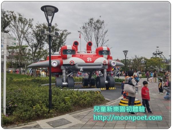 taipei_childrens_amusement_park_0008