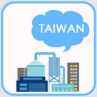 觀光工廠自在遊 全台灣觀光工廠 – 觀光景點APP