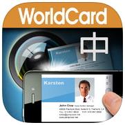 手機名片辨識軟體下載免費版 蒙恬名片王 Mobile Lite