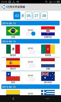 worldcup_clock_3