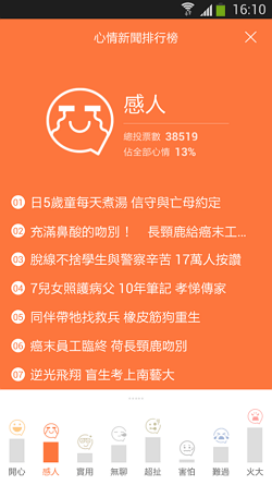 yahoo_news_002