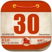 2018農民曆查詢 宜嫁娶日子 老黃曆-傳統萬年曆