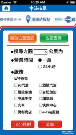 zhong-you-you-xun_5