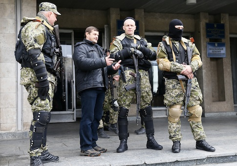 Separatist Unrest Spreads in Ukraine, No Sign of Military ...