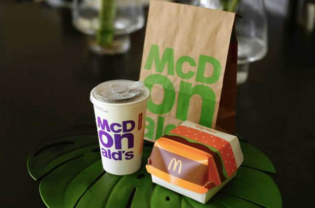 FreebieMNL - McDonald's Philippines Introduces Strawless Lids For Cold Drinks
