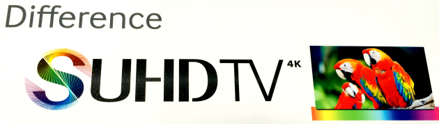 SUHDTV 630x179