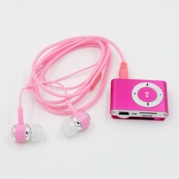 Free MP3 Player (Just Pay Shipping)