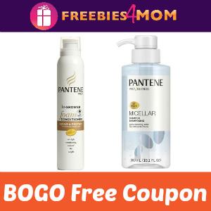 BOGO Free Pantene Shampoo or Conditioner