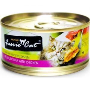 FREE 2lb Fussie Cat Voucher and Can