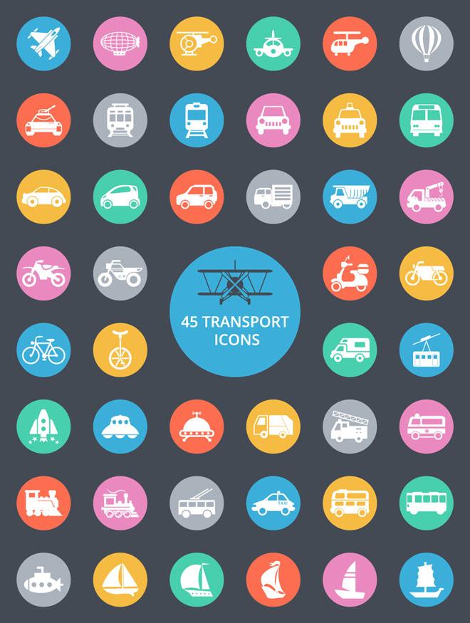 free transport icon
