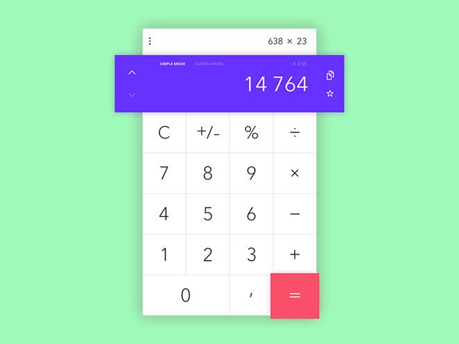 Clean Flat Calculator UI Design