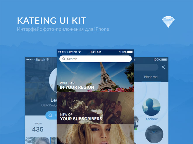 Kateing : Free Photo App UI Kit (Sketch)