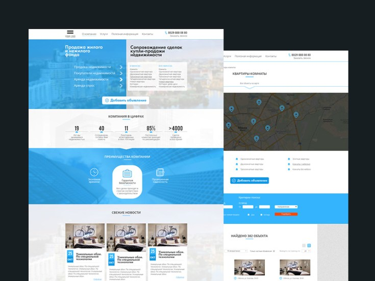 Free Real Estate PSD Web Template