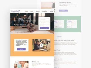 Free School Education PSD Web Template