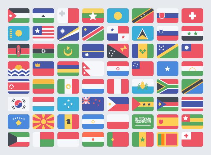 195 Free Flat Flag Icons