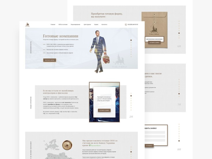 Simple Company Landing Page Template
