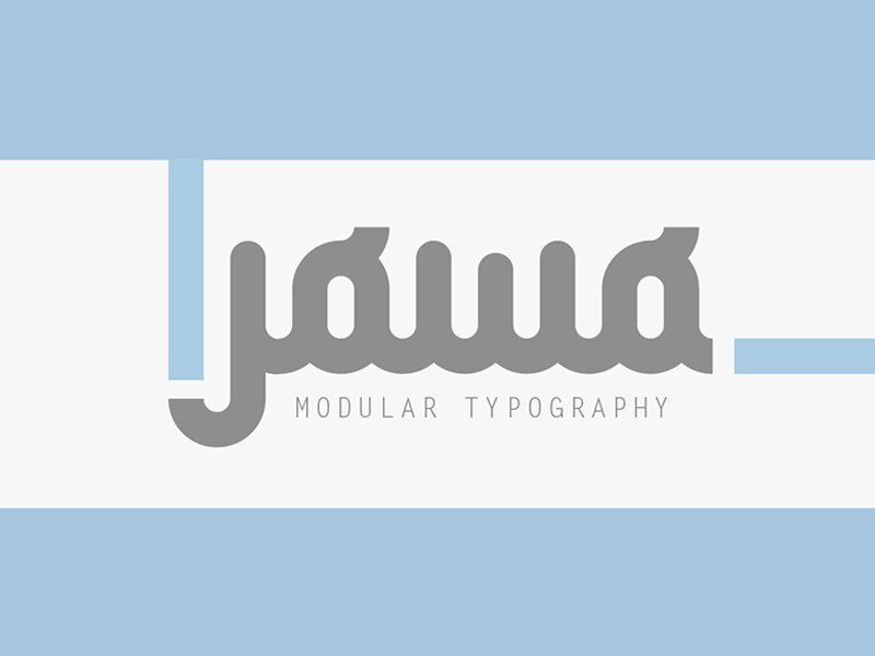 Jowo Modular Typeface