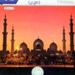 Download & Read Free Complete Book Islamic Studies Elective (Islamiat Ikhtiari) 9th & 10th