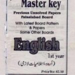 Old Papers for 11th Class Download PDF Papers (Part 1 English, Islamiat & Urdu)