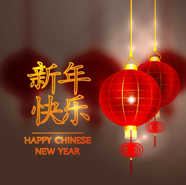 Happy Chinese New Year greeting card with lantern vector 07 free     Happy Chinese New Year greeting card with lantern vector 07