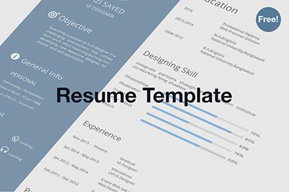 free_resume