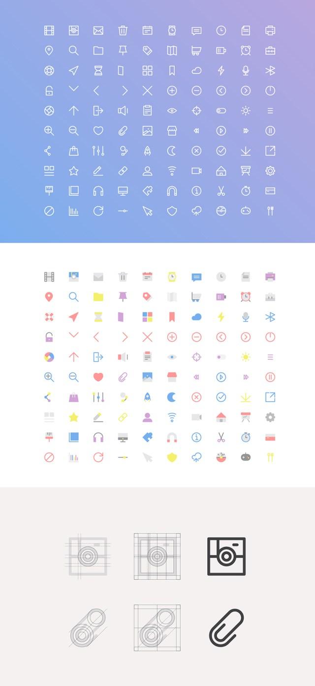UI Basic Set Icons