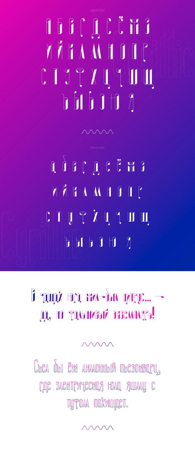 Invertor - Free Font