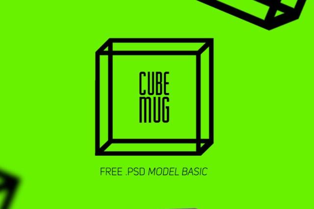 Cube Mug Mockup