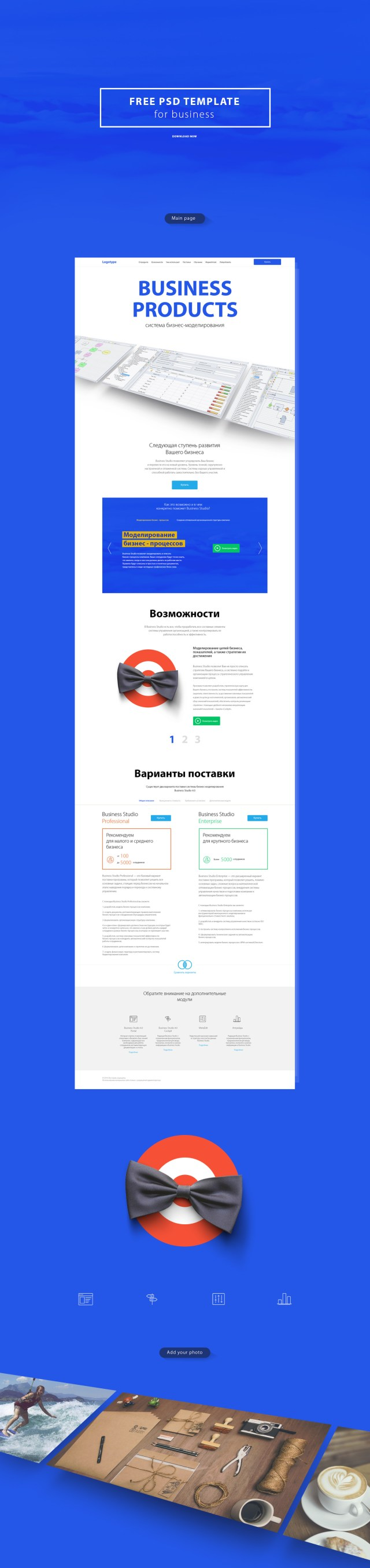 Company Landing Page Free PSD prev01
