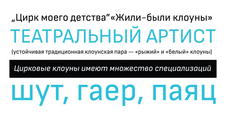 Attractive Sans Free Typeface