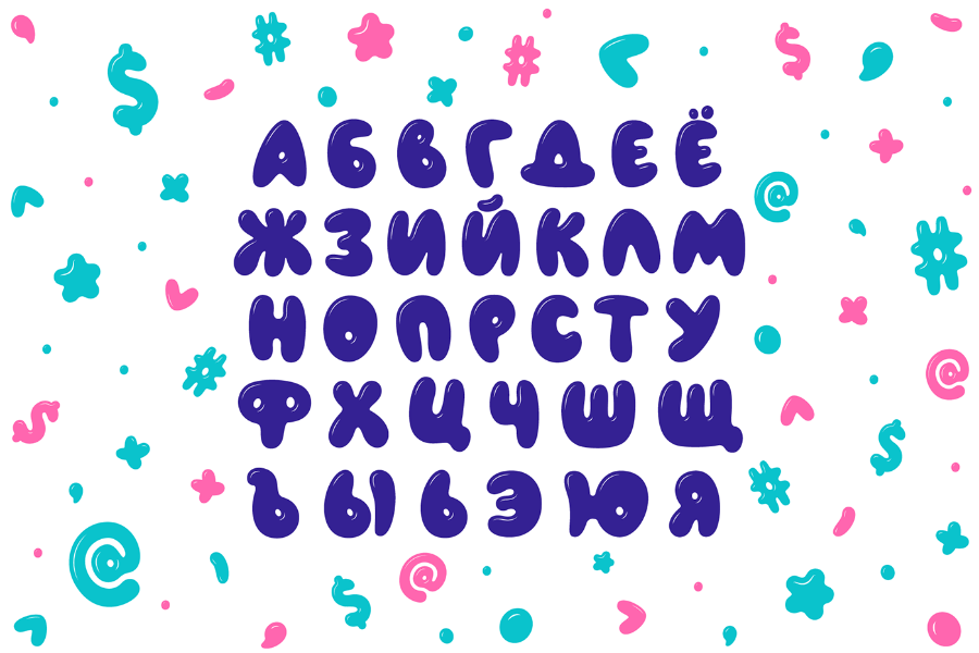 Airfool Free Display Typeface