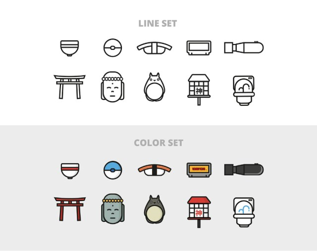 Free Vector Japan Icon Set