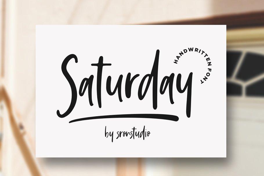Saturday Vibes Handlettering
