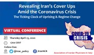 Revealing Iran's cover-up amid the Coronavirus