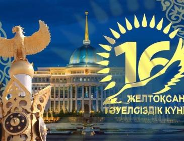 Vladimir Putin, Xi Jinping and Elizabeth II congratulate Kazakhstan on Independence Day