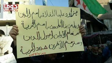 مظاهرة في دوما احتجاجاً على مجلة طلعنا عالحرية (7)