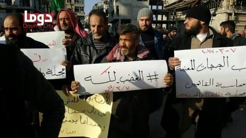 مظاهرة في دوما احتجاجاً على مجلة طلعنا عالحرية (8)