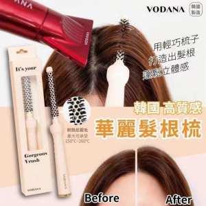 韓國🇰🇷製造 VODANA 高質感華麗髮根梳~ 20x20x255mm★
