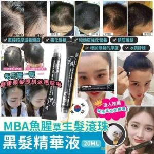 韓國🇰🇷DAYCELL MBA頭皮生養髮精華滾珠 ~20ml