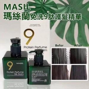 韓國《Masil 9肽免沖洗護髮精華》180ml