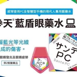 日本參天製藥藍盾PC抗藍光眼藥水~12ml