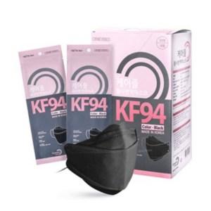 韓國🇰🇷Careful KF94 三層防疫3D立體口罩 (100個/ 黑色)