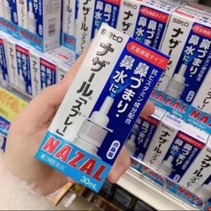 日本 🇯🇵佐藤製藥Sato(NAZAL) 鼻炎噴霧~30ml(SATO Nazal Spray Pump)